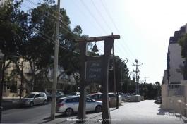 Улица Яаков - первая улица Реховота.