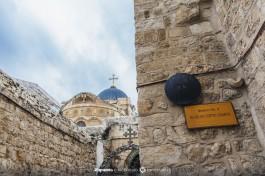 9-я остановка. Место, откуда Иисус впервые увидел Голгофу и упал в 3-й раз.