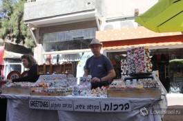Работать в Израиле.